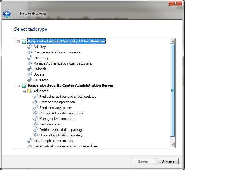 Veja algumas tarefas que os administradores de TI podem usufruir para gerenciar o software de uma rede corporativa.